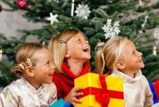 Распоряжение подарками